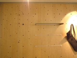 mur-d'exposition-design